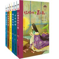 世界儿童文学典藏馆-日本馆(6册/套)
