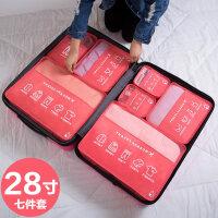 行李箱收纳袋套装旅行衣服整理包旅游鞋子内衣衣物打包整理袋