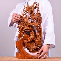 梨木雕喜上眉梢摆件根雕红木工艺品家居礼品开业