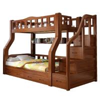美式高低床双层床美式床 实木床上下床多功能美式高低床双层床母子床上下铺 上宽1.4米下1.6米 请拍1.5米尺寸另加1