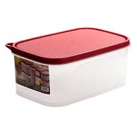冰箱收纳盒塑料保鲜盒储物盒 密封盒生鲜蔬菜水果冷藏冷冻盒