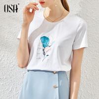 【超品叠券预估价:83】OSA白色短袖T恤女装夏季2020年新款时尚流行衣服显瘦体恤上衣百搭