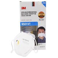 [当当自营]3M 9501VT口罩 KN95 耳戴折叠式 带阀颗粒物防护口罩 25只/盒 独立包装