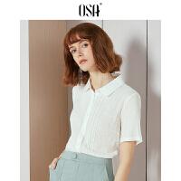 【限时秒杀价:149/叠券价:104.3】OSA欧莎2019夏装新款女装 简约小翻领短袖条纹衬衫