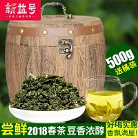 新益号 2018新茶 云南滇绿茶 十号香螺 碧螺春 茶叶 500克送木桶