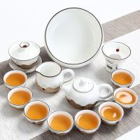 20190307144956662日式茶具套装家用简约干泡办公盖碗茶壶茶杯粗陶整套陶瓷功夫茶具