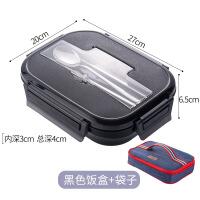 大号饭盒304不锈钢便当盒餐盘分格学生保温上班族 +便携袋子