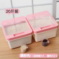 日本家用米桶5 10KG储米箱装面粉放大米的米面收纳盒防虫防潮