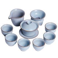 汝窑茶具套装开片盖碗茶杯陶瓷茶漏家用客厅功夫泡茶整套汝瓷礼品