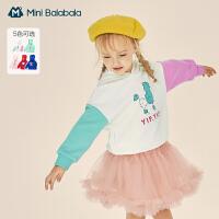 迷你巴拉巴拉儿童加绒卫衣2020秋冬装新款男童女童针织保暖帽衫潮