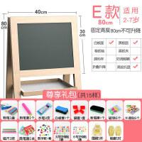儿童黑板 可折叠 宝宝画板双面磁性小黑板支架式家用儿童可升降画架白板涂鸦写字板
