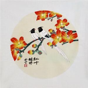 《红叶相伴》安宁 中国书画学会理事R3852