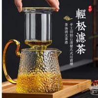 玻璃茶壶单壶水壶泡茶壶过滤煮茶家用茶具套装