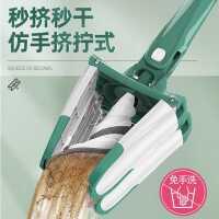 拖把免手洗平板家用懒人木地板干湿两用免洗拖地地拖布一拖净