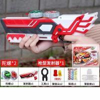 魔幻陀螺双核4代四枪儿童男孩发光梦幻战斗坨王玩具3