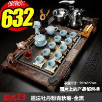 茶具套装家用简约紫砂功夫茶具全自动电磁炉实木茶盘茶道 34件