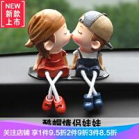 创意汽车摆件可爱公仔卡通情侣娃娃车内饰品车载车上装饰女