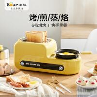 小熊烤面包�C家用早餐�C小型多士�t全自�油滤�C多功能烤土司烤�C