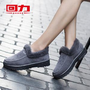 回力女鞋冬季加绒保暖棉鞋休闲一脚蹬百搭懒人鞋加厚雪地靴