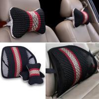 汽车头枕一对护颈枕车用靠枕颈椎枕车内用品座椅夏季冰丝腰靠套装