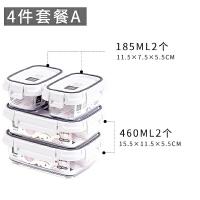 韩国微波炉饭盒便当盒冰箱保鲜盒套装家用塑料长方形密封盒子带盖