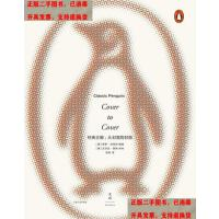 【二手书旧书9成新】经典企鹅 从封面到封面 /[美]保罗・巴克利(PaulBuckley) 编著
