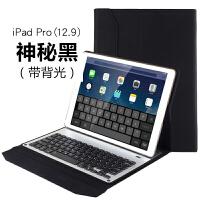 ipad Pro蓝牙键盘2018保护壳2017 新款苹果平板air2 mini3 4皮套