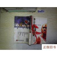 【二手旧书8成新_】乔丹篮球宝典:卷2降龙八掌篇