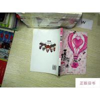 【二手旧书8成新】棉花糖