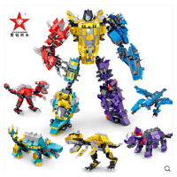 星钻恐龙积木3代积变战士3变儿童塑料拼装插积木男孩益智玩具