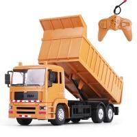 六一儿童节礼物遥控火车遥控车玩具翻斗车工程车大号仿真电动模型泥头车货车卡车运输车遥控货车