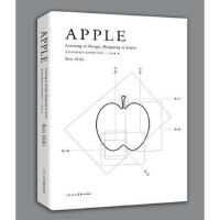 APPLE苹果:学习方式的设计,设计的学习方式 [日]三木健,吴艺华,俞未 上海人民美术出版社