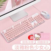 精品优惠无线键盘鼠标套装樱桃可爱粉色朋克家用办公打字女生笔记本外接台式电脑静音有线键盘鼠标套装少 (键鼠套装)