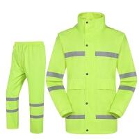 荧光绿反光分体雨裤套装摩托车骑行双层加厚防水透气男女雨衣