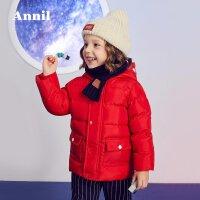 【3件3折折后价:200.7】安奈儿童装男童中长款羽绒服冬装款男宝宝休闲保暖羽绒外套Y