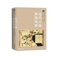 近代上海影院地图