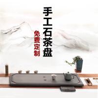 乌金石茶盘简约家用茶海黑金石日式创意托盘大小号办公室石头茶台