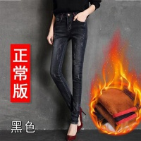 加长牛仔裤女士秋冬季高腰大码学生韩版显瘦加绒加厚黑色小脚裤子
