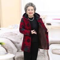 奶奶装棉衣加绒加厚冬装外套中长款老年女装60-80岁老太太连帽女
