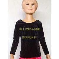 儿童拉丁舞裙女童练功服表演舞蹈服装比赛演出服长袖短袖女孩夏季