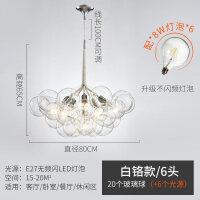 泡泡灯吊灯北欧个性创意餐厅吊灯设计师服装店led网红泡泡分子客厅卧室灯具