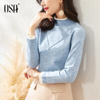 【2件1.5折价:149元】OSA欧莎蓝色半高领套头毛衣2021年新款女春秋加厚内搭打底针织衫上衣