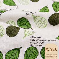 20180826083650334棉麻布头布料沙发布碎布头窗帘花布亚麻桌布和风格子 明黄色 绿菩提