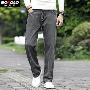 伯克龙 男士夏季薄款透气纯棉商务休闲浅蓝色牛仔裤 男装中青年舒适男裤大码直筒中腰长裤子 K8807