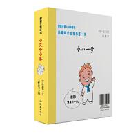 蒲蒲兰婴儿绘本套装(全7册)