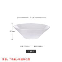 日式餐具黑线陶瓷碗斗笠碗喇叭碗简约蓝边家用泡面碗