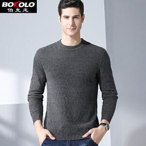 伯克龙 男士纯羊绒衫加厚款保暖圆领 冬季青中年男款套头针织衫毛线衣Z8133【羊绒96.3%  羊毛3.7%】