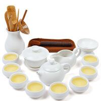 白瓷茶具套装家用定窑功夫茶具整套陶瓷茶壶茶杯茶具