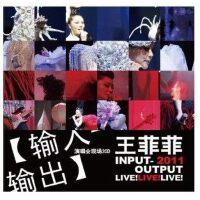 正版 王菲菲 输入输出飞音乐2011演唱会 北京站(CD)