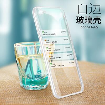 苹果6splus手机壳新款女iphone6plus透明玻璃i6六全包i6p潮牌男ipone超薄防摔保
